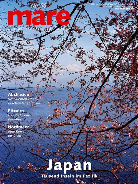 mare - Die Zeitschrift der Meere / No. 58 / Japan - Coverbild
