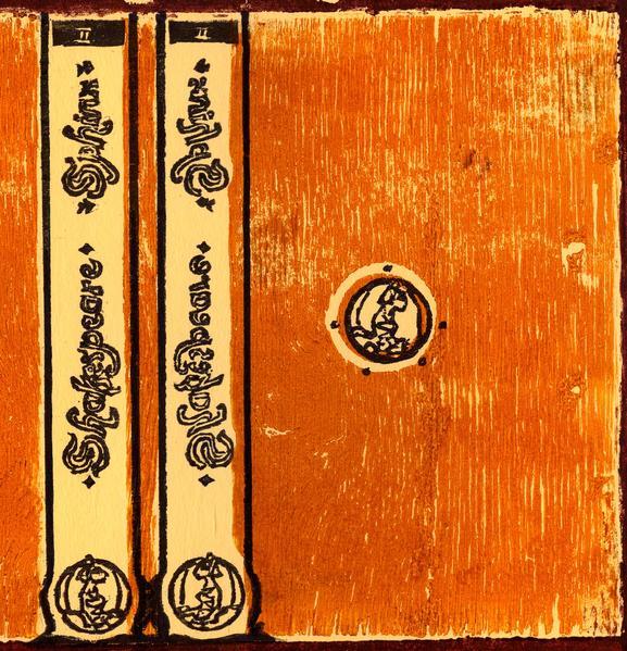 Shakespeare; Das Sphinxrätsel der europäischen Literaturgeschichte - Coverbild