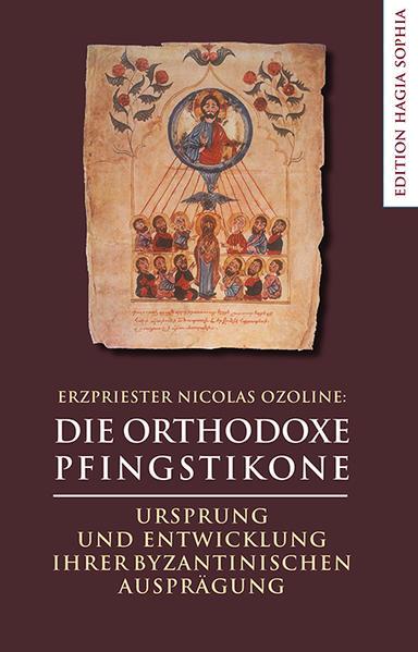 Die orthodoxe Pfingstikone - Coverbild