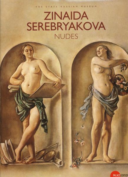 Zinaida Sereabryakova - Nudes - Coverbild