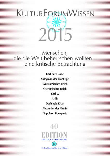 KulturForumWissen 2015 - Coverbild