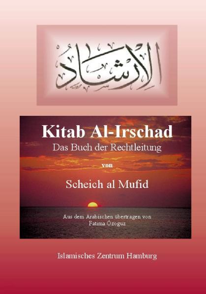 Kitab Al-Irschad - Das Buch der Rechtleitung - Coverbild