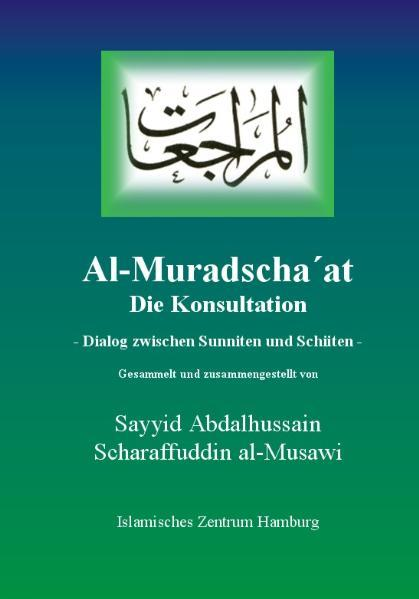 Al-Muradscha'at - Coverbild