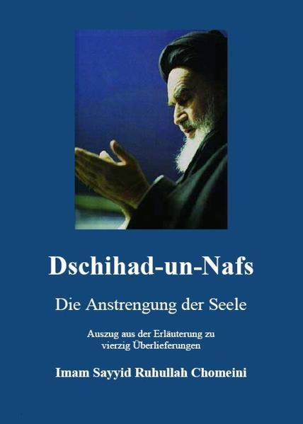 Dschihad-un-Nafs - Die Anstrengung der Seele - Coverbild