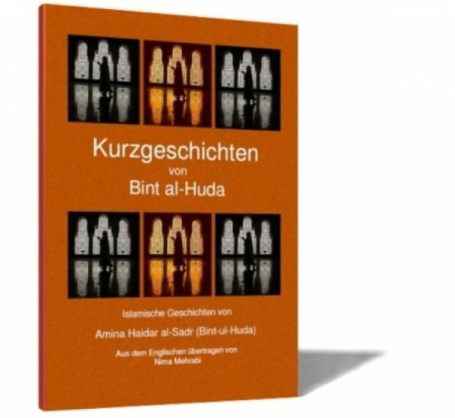 Kurzgeschichten von Bint al-Huda - Coverbild