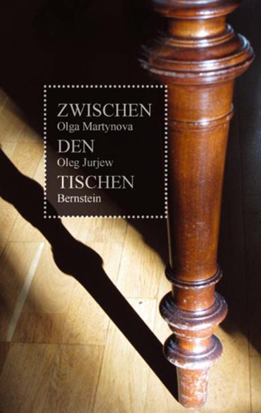 Zwischen den Tischen - Coverbild
