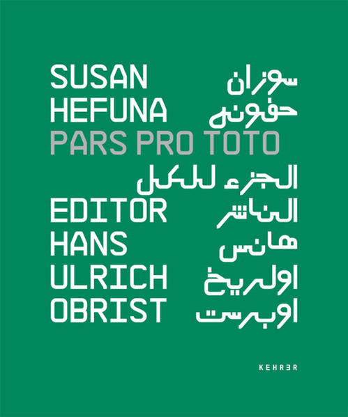 Susan Hefuna - Coverbild