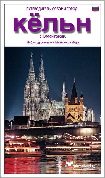 Kölner Dom - Bildführer mit Schatzkammer. Epub Ebooks Herunterladen