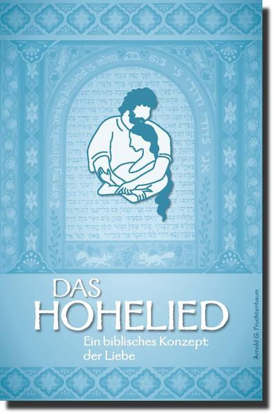 Das Hohelied - Coverbild