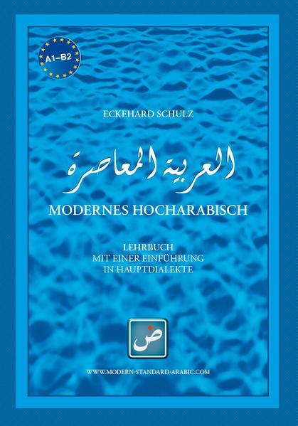 Modernes Hocharabisch - Coverbild