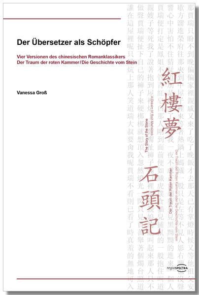 Der Übersetzer als Schöpfer - Coverbild
