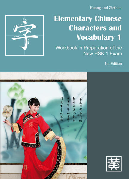 Elementary Chinese Characters and Vocabulary 1 - Coverbild