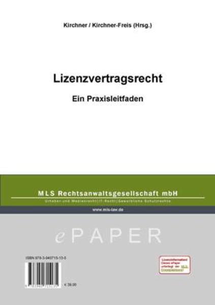 Lizenzvertragsrecht - Coverbild