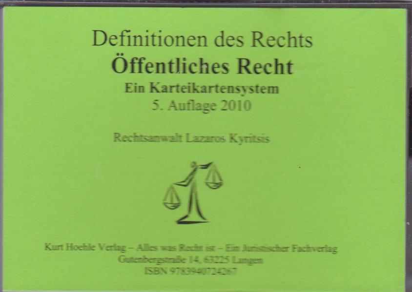 Öffentliches Recht - Coverbild
