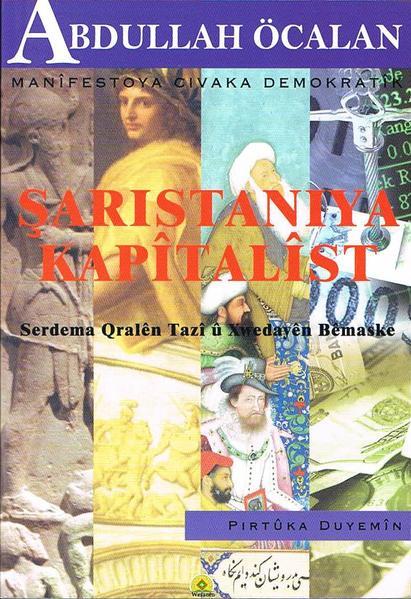 Manîfestoya Şaristaniya Demokratîk / Şaristaniya Kapîtalîst - Coverbild