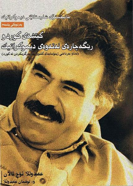 Manîfistoy Sharistanêtî Dîmukratî / Kêşey kurdî rêgeçarey netewey dîmukratîk - Coverbild