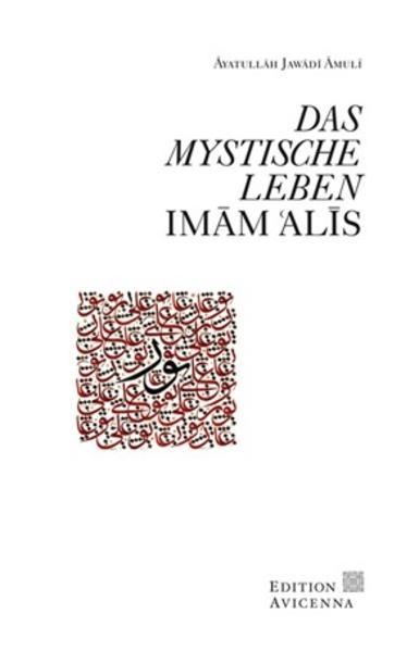 Das mystische Leben Imam Alis - Coverbild