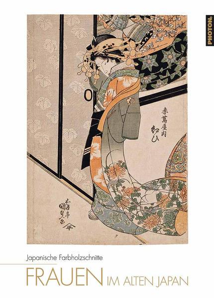 FRAUEN IM ALTEN JAPAN Kalender - Coverbild