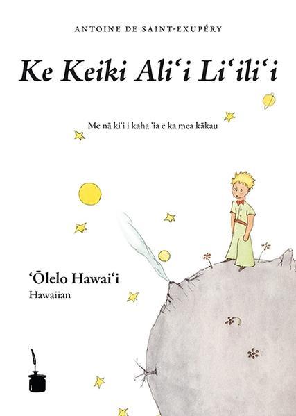 Ke Keiki Ali'i Li'ili'i (Der kleine Prinz – Hawaiianisch) - Coverbild