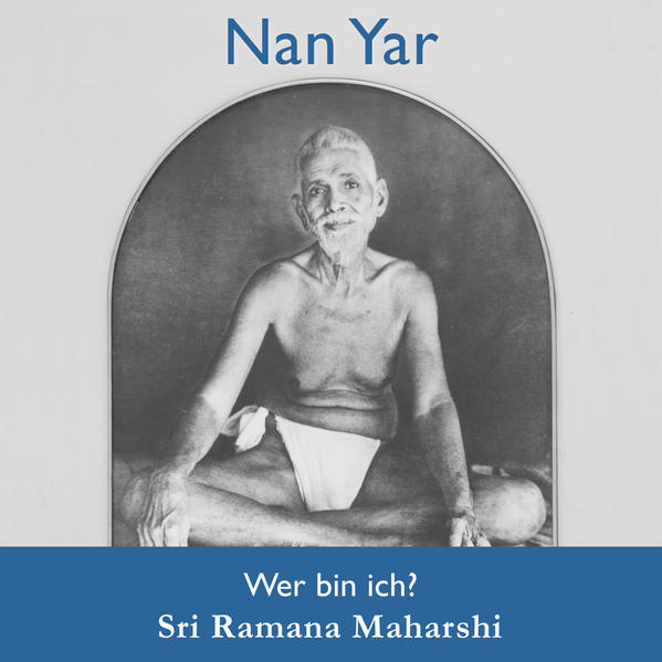 Nan Yar - Coverbild