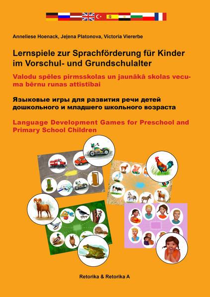 Lernspiele zur Sprachförderung für Kinder im Vorschul- und Grundschulalter. - Coverbild