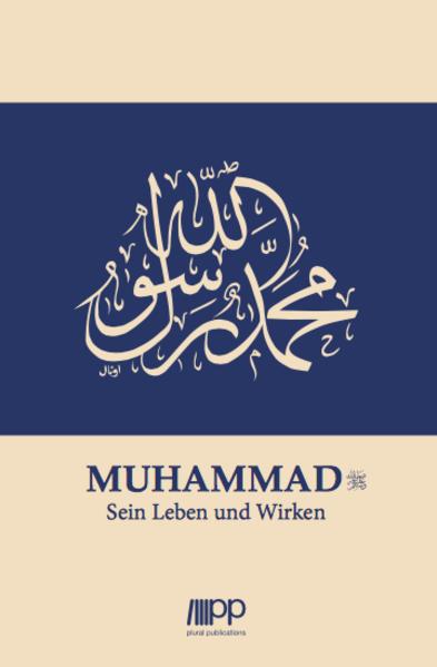Muhammad - Coverbild