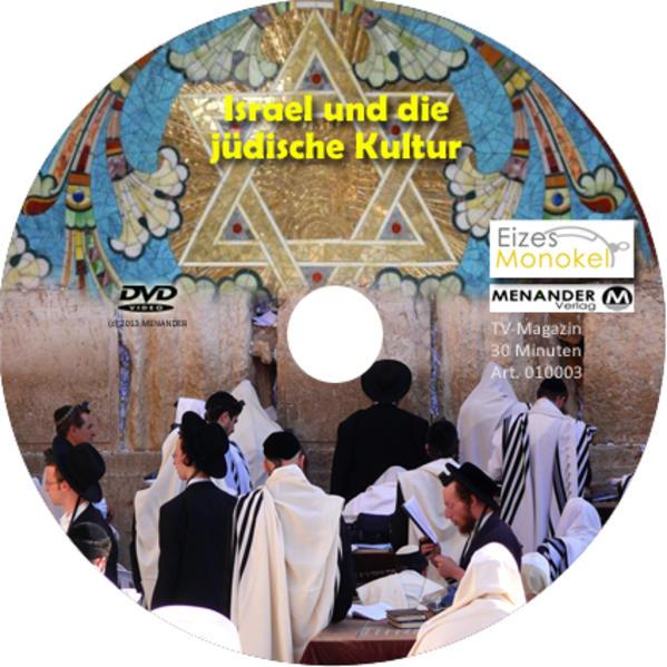 Eizes Monokel - Israel und die jüdische Kultur - Coverbild