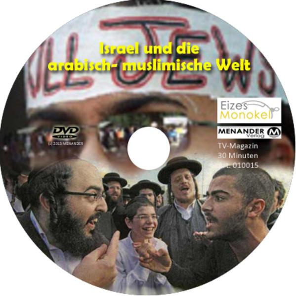 Eizes Monokel - Israel und die arabisch- muslimische Welt - Coverbild