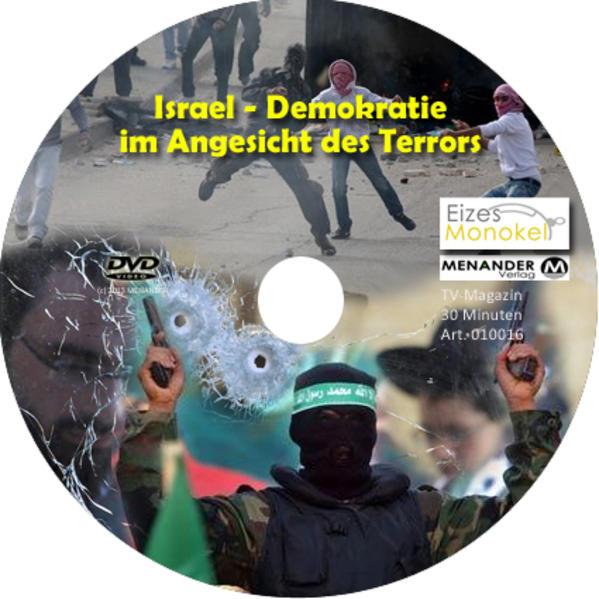 Eizes Monokel - Israel - Demokratie im Angesicht des Terrors - Coverbild