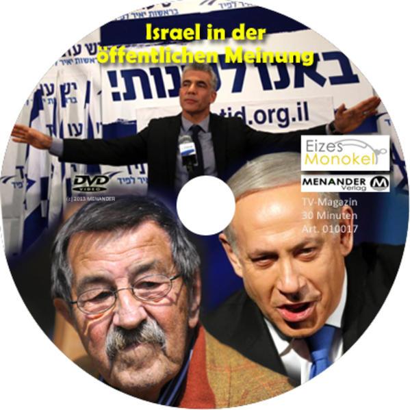 Eizes Monokel - Israel - Israel in der öffentlichen Meinung - Coverbild