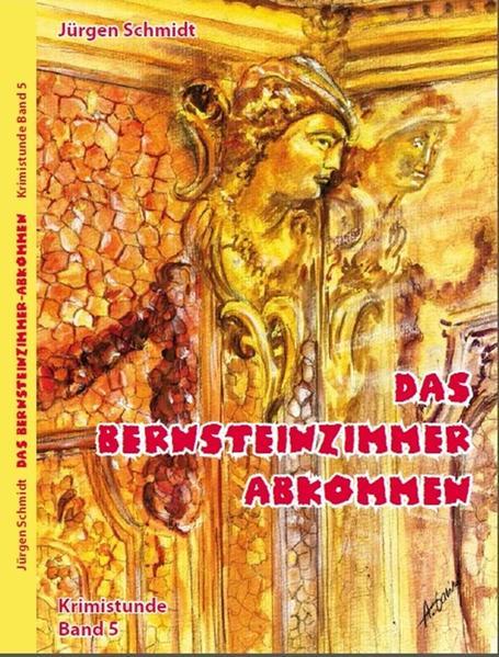 Das Bernsteinzimmer-Abkommen - Coverbild