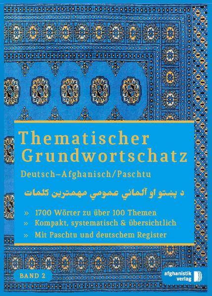 Grundwortschatz Deutsch - Afghanisch / Paschtu BAND 2 - Coverbild