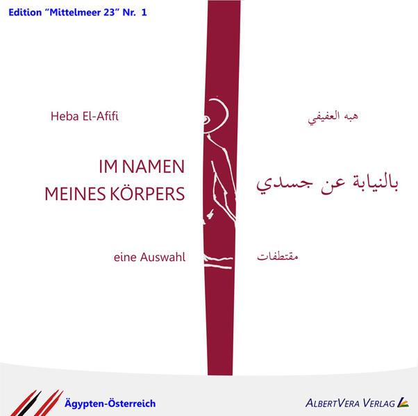 IM NAMEN MEINES KÖRPERS - eine Auswahl - Coverbild