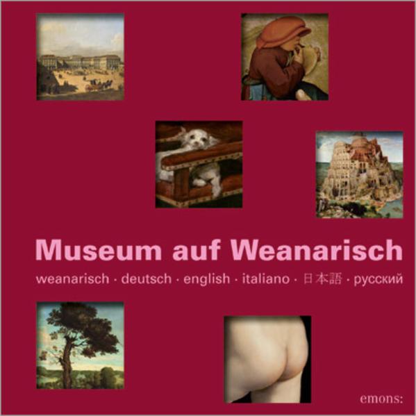 Museum auf Weanarisch Epub Free Herunterladen