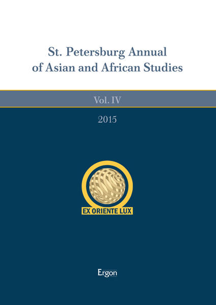 St. Petersburg Annual of Asian and African Studies - Coverbild
