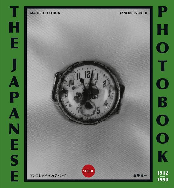 The Japanese Photobook, 1912–1980 - Coverbild