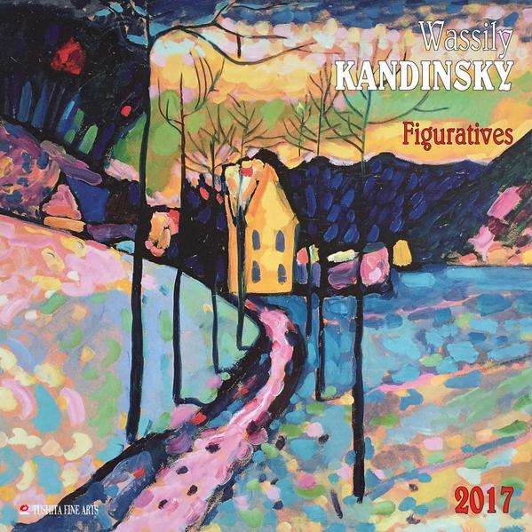 Wassily Kandinsky – Figuratives 2017 - Coverbild
