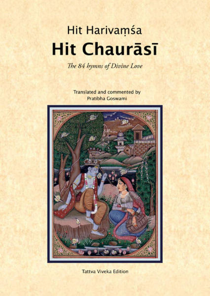 Hit Chaurasi - Coverbild
