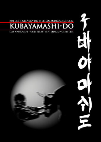 Kubayamashi-Do - Coverbild
