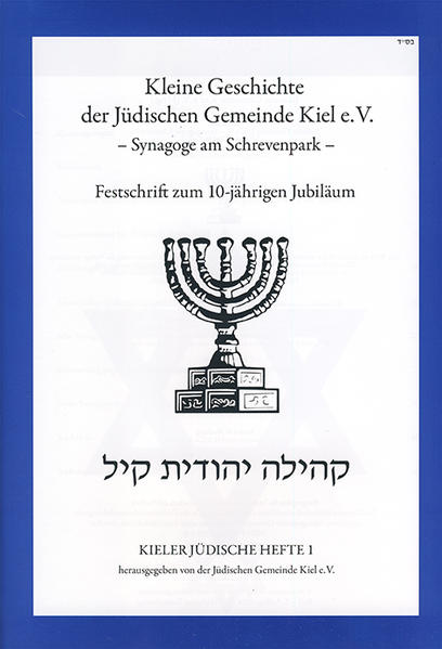 Kleine Geschichte der Jüdischen Gemeinde Kiel e. V. - Synagoge am Schrevenpark. - Coverbild