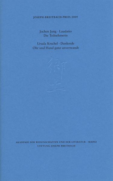 Joseph-Breitbach-Preis 2009 - Coverbild