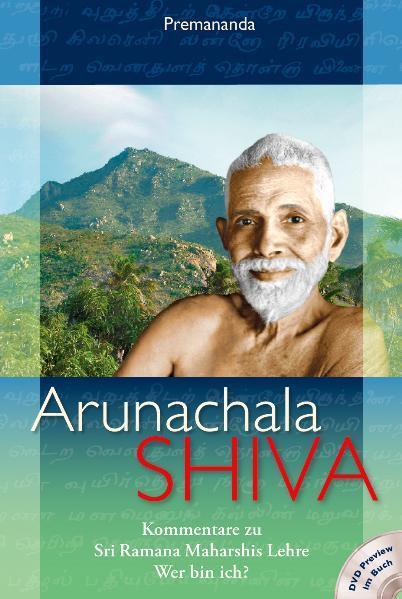 Arunachala Shiva - Coverbild