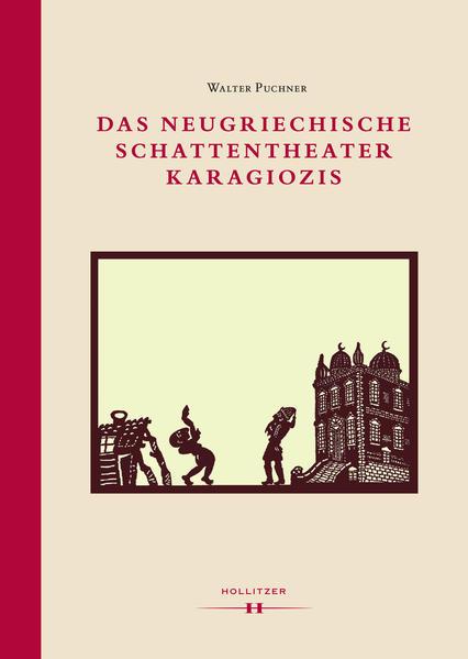 Das neugriechische Schattentheater Karagiozis - Coverbild