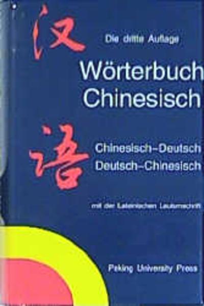 Wörterbuch Chinesisch - Coverbild