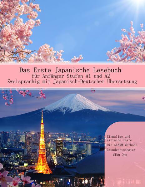Das Erste Japanische Lesebuch für Anfänger Kostenlose PDF-Dateien Herunterladen