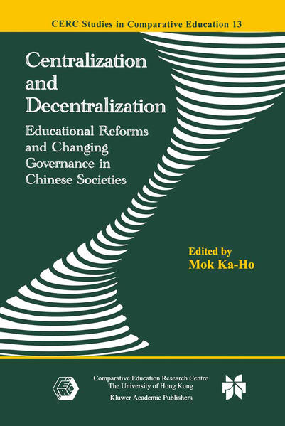 Centralization and Decentralization - Coverbild